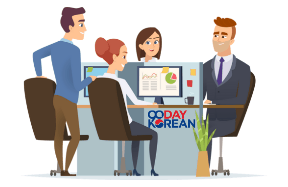 Illustration of 4 co-workers talking together at their computers