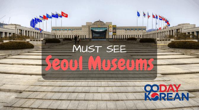 Photo of the war memorial museum of Seoul