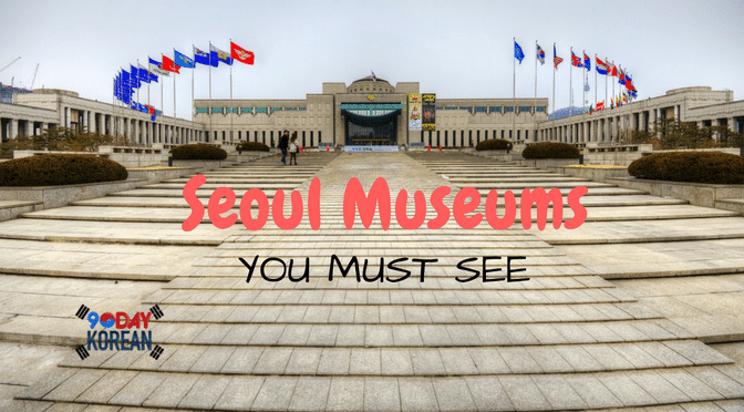 Seoul Museums You Must See