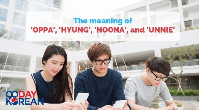 Three people using their smartphones. Used for the main title image for the article explaining the meaning of oppa hyung noona and unnie