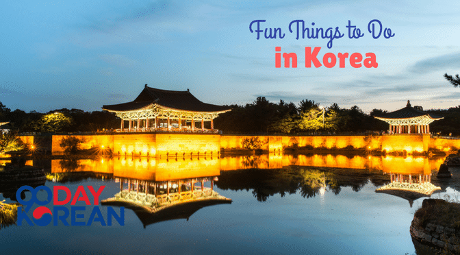 Korean building on a lake