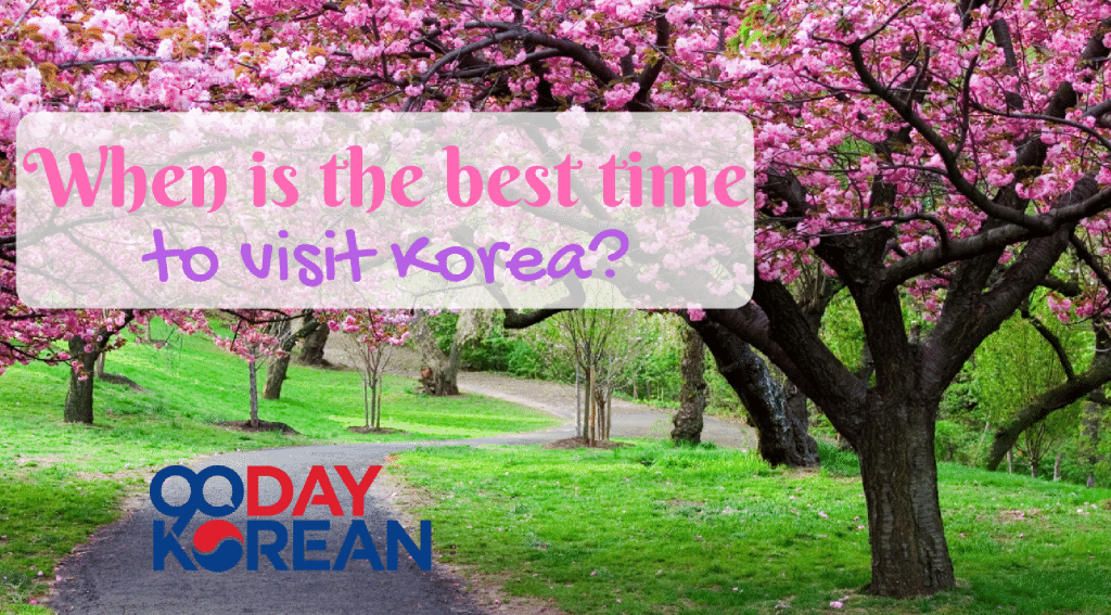 best time to visit Korea