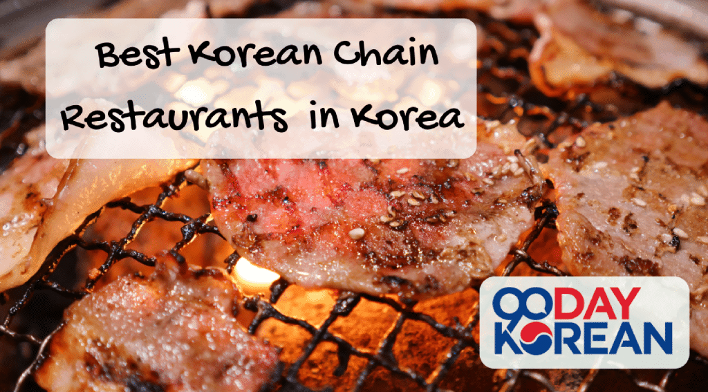 Best Korean chain restaurants in Korea