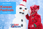 best-winter-korean-festivals-in-2016-2017
