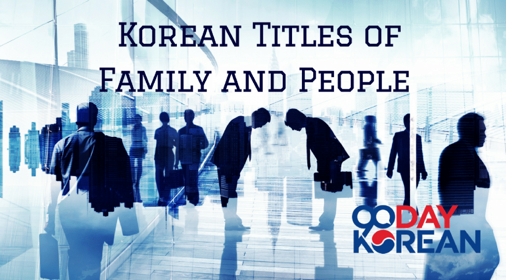 Korean Titles of Family and People