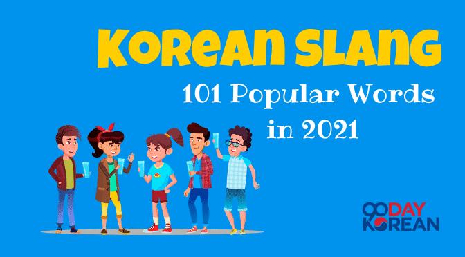 Korean slang popular words in 2021