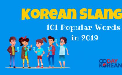 Korean slang popular words in 2019