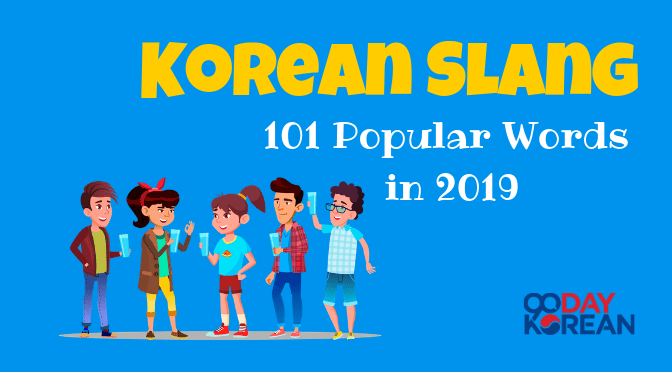 Korean slang popular words in 2019