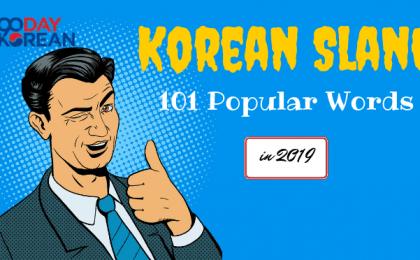 korean-slang-2019