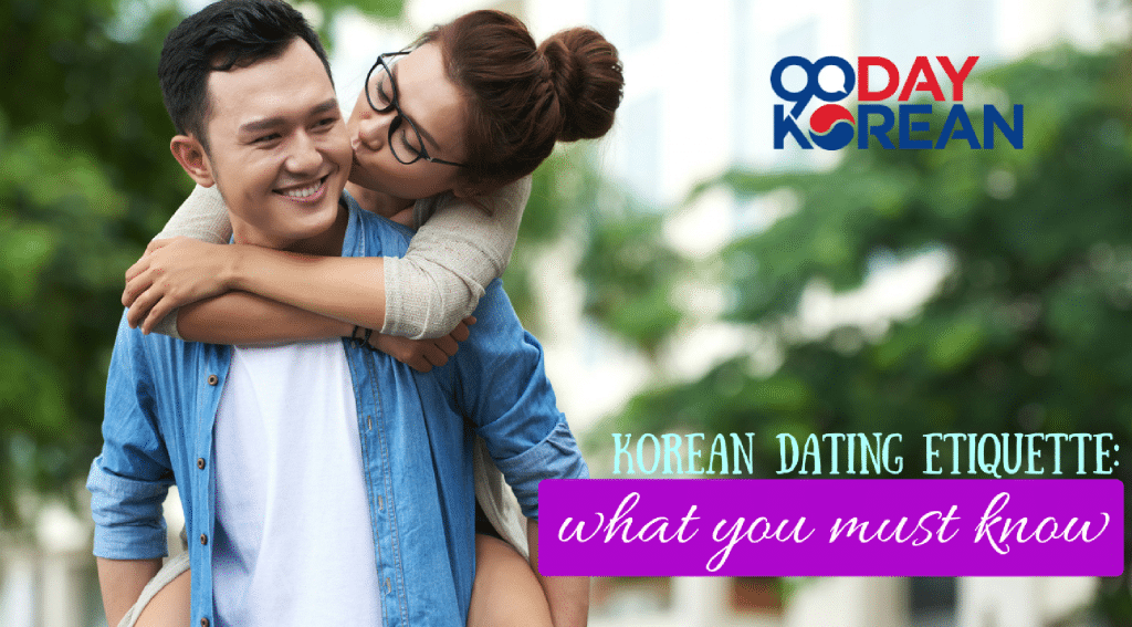 dating in korean Have you dated koreans write your experiences in the comments if you've survived the pitfalls of dating in korea, you might want to get ready to get married:.
