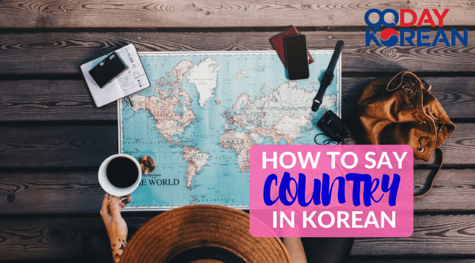 How To Say Country In Korean