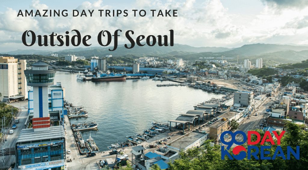 Amazing Day Trips To Take Outside Of Seoul