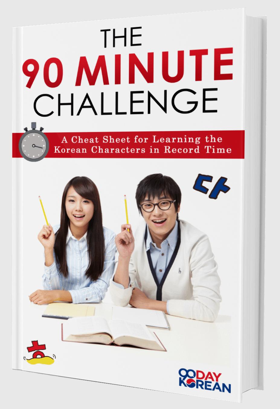 download Vogel\'s Textbook