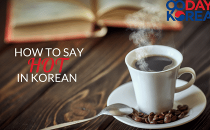 How To Say 'Hot' In Korean