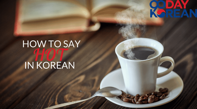 Learn korean grammar for free