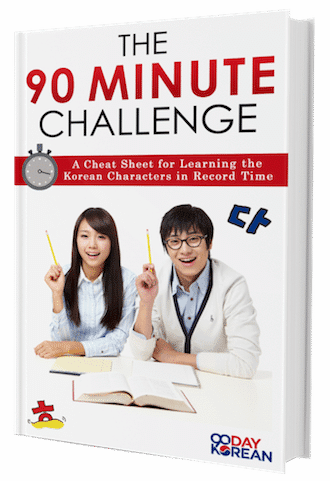 Korean Numbers: The Ultimate Free Guide