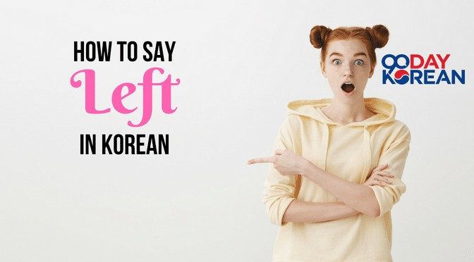 How To Say 'Left' In Korean