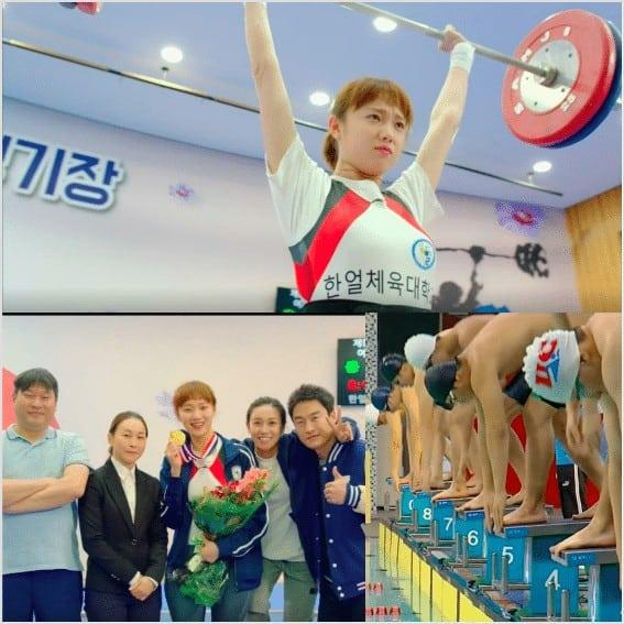 Weightlifting-fairy-bokjoo