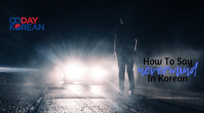 A man walking in a dark road lit up by a car's light