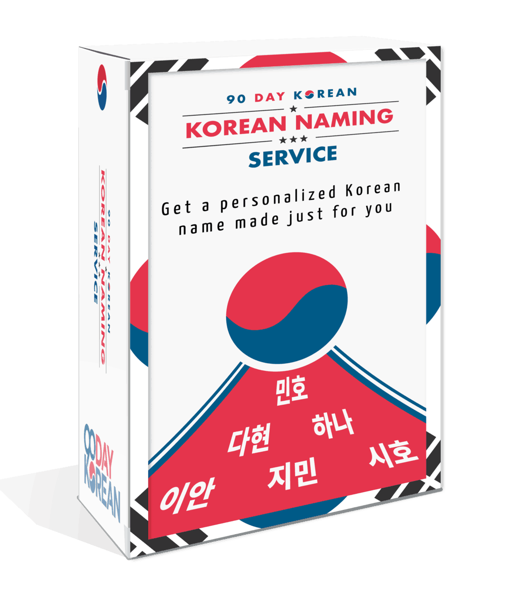 90 Day Korean Naming Service