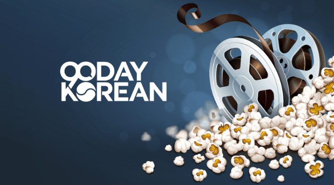 Two film reels in a pile of popcorn