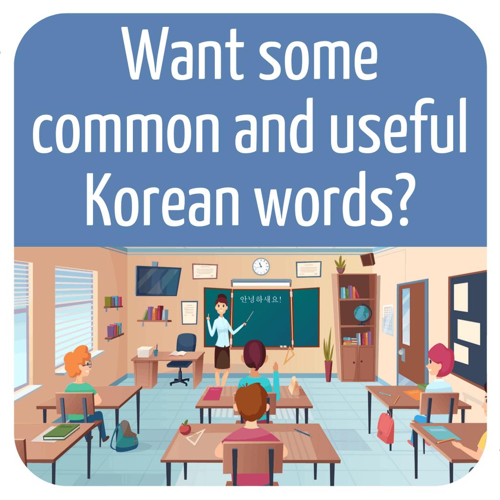 teacher at the head of a Korean classroom