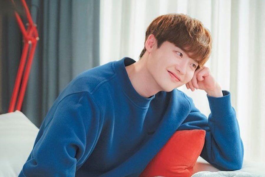 Image of Korean actor Lee Jong Suk