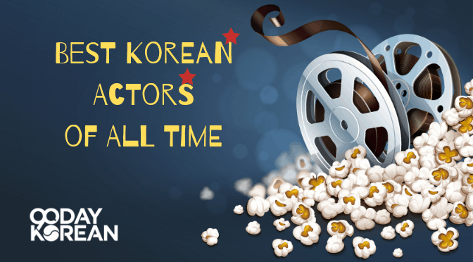 90 Day Korean - Illustration of film reels in popcorn
