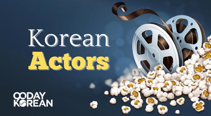 90 Day Korean - Illustration of film reels in popcorn