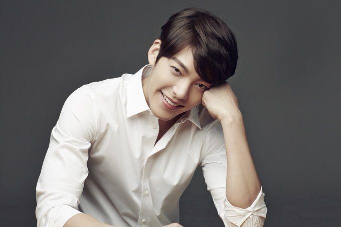 Image of Korean actor Kim Woo Bin