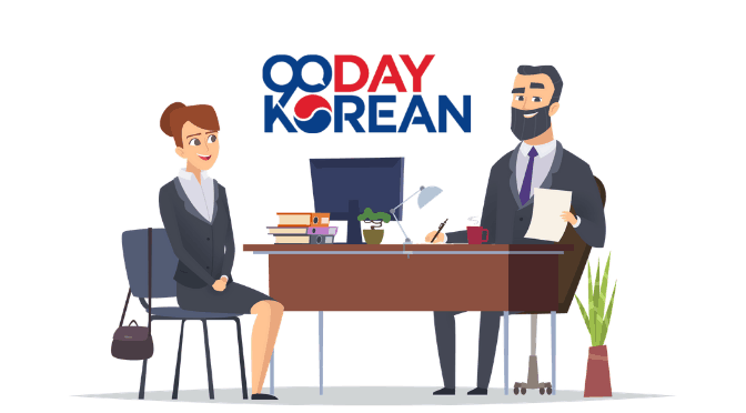 90DayKorean - Illustration of young women at a job interview