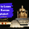 Learn the Korean Alphabet & Read the Hangul Characters