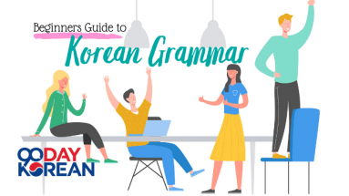 Four multi-ethnic people learning Korean grammar
