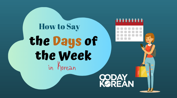 woman checking the days of the week in Korean