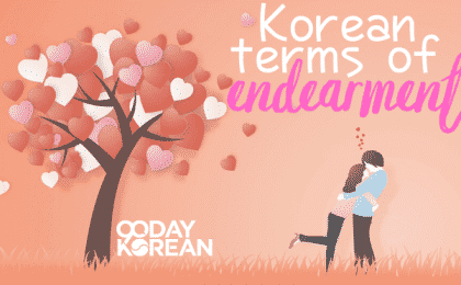 Illustration of couple embracing next to a tree with hearts for leaves