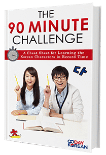 Illustration of the 90 Minute Challenge from 90 Day Korean