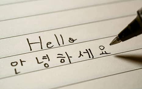 Hand written Hello in Korean annyeonghaseyo
