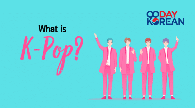 What is K Pop