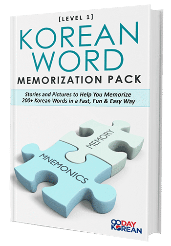 3D image of the Korean Word Memorization Pack by 90 Day Korean