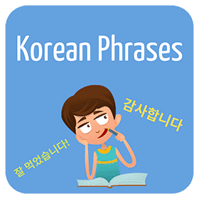 Korean Phrases