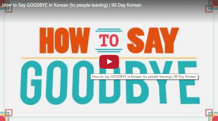 Speak Like A Native How To Say Goodbye In Korean