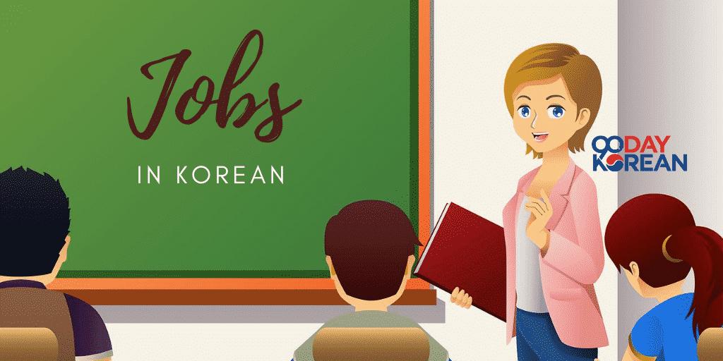 Illustration of a female teacher