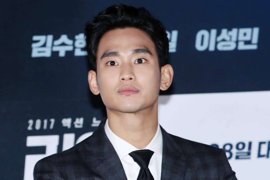 Image of Korean actor Kim Soo Hyun
