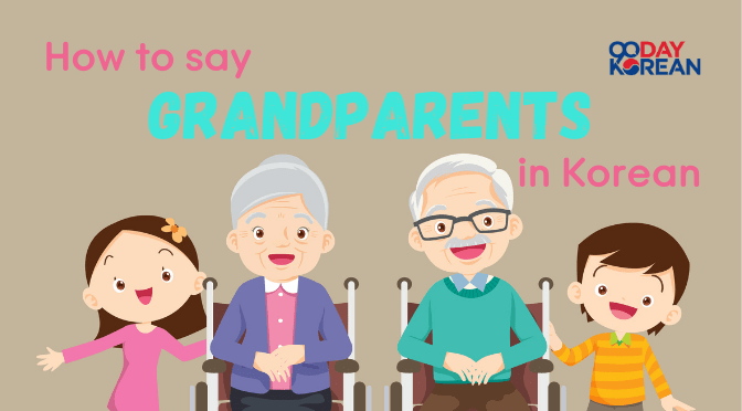 old lady and old man seated in the middle of a boy and a girl