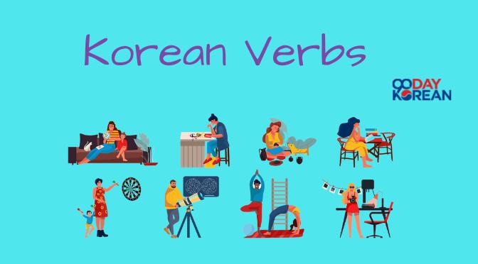 Korean Verbs