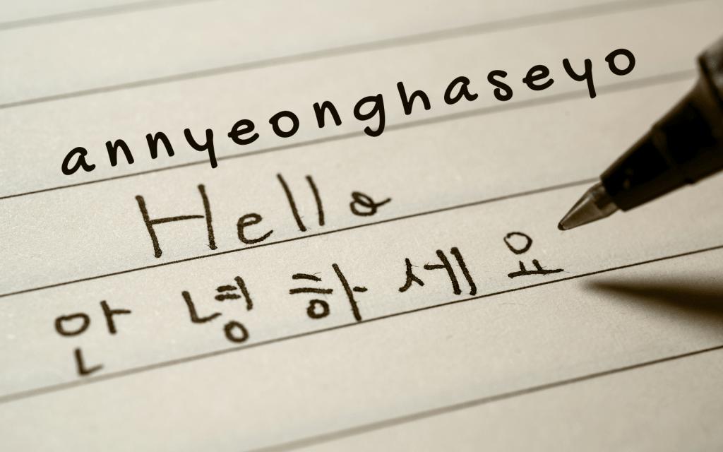 annyeonghaseyo