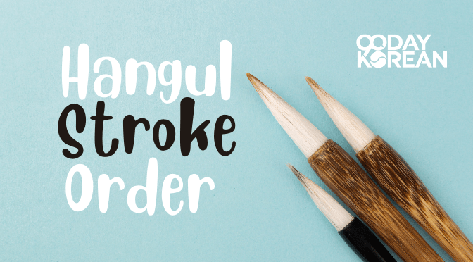 Hangul Stroke Order